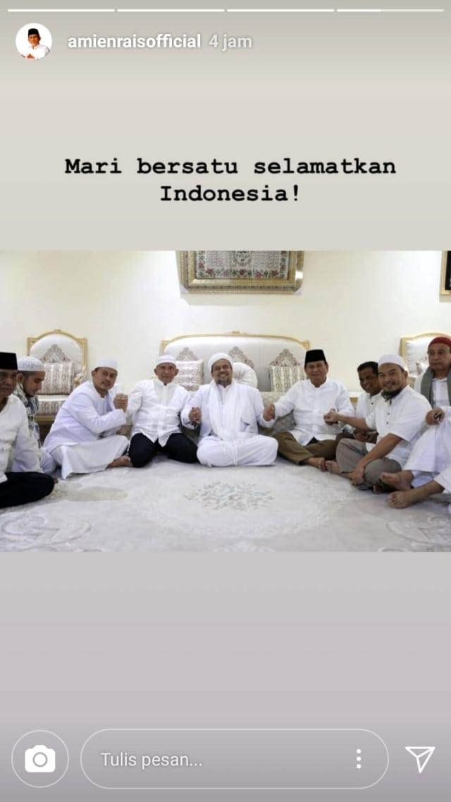 Amien Rais, Prabowo bersama Rizieq (NOT COV)