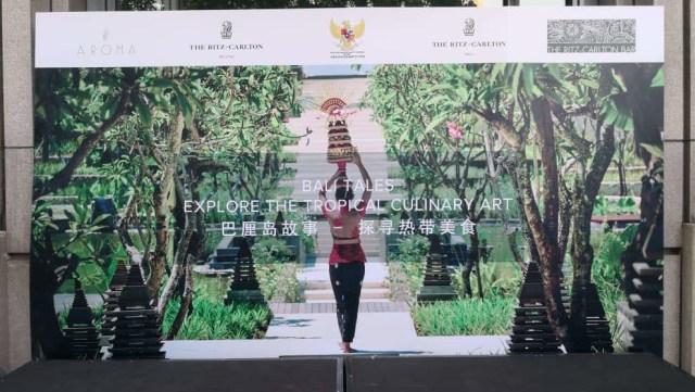 Pesona Kuliner dan Tarian Tradisional di Bali Food Festival Beijing (130676)