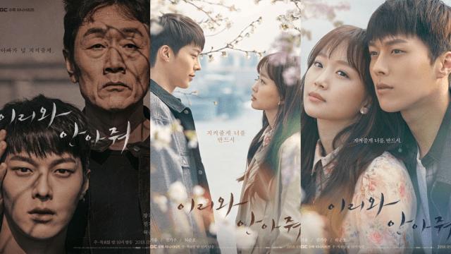 Drama 'Come and Hug Me'
