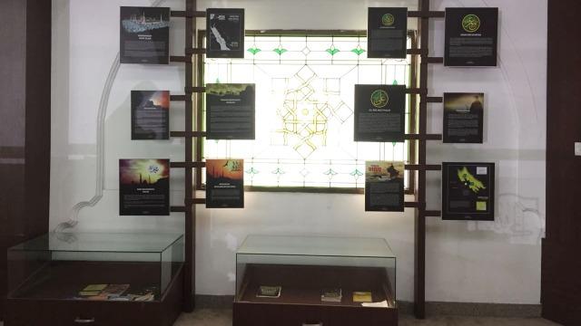 Galeri Islam di Masjid Raya Al A'zhom