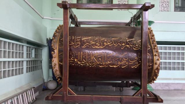 Bedug di Masjid Raya Al A'Zhom