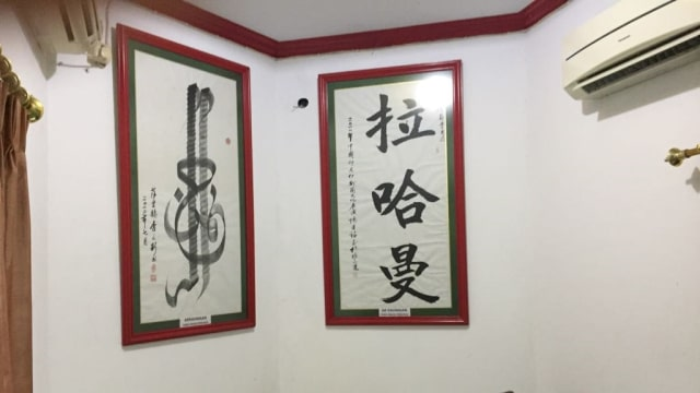 Kaligrafi Cina di Masjid Lautze