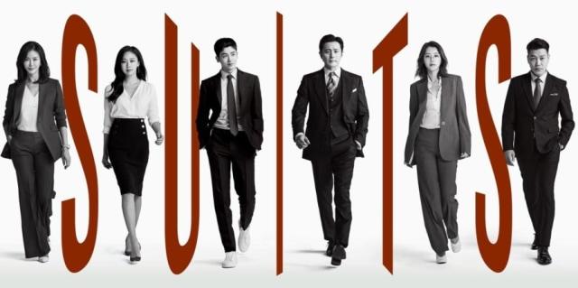 Drama  'Suits'
