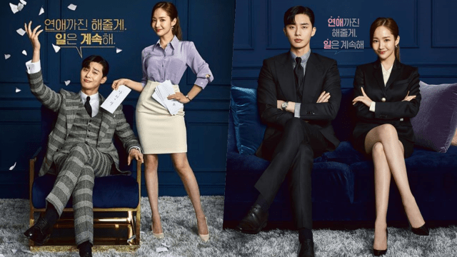 Drama 'What's Wrong With Secretary Kim'