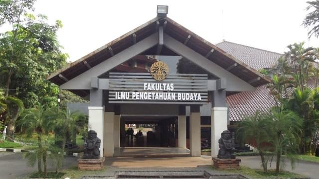 Fakultas Ilmu Budaya UI