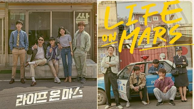 5 Detektif Kocak dalam Drama 'Life On Mars' (101145)