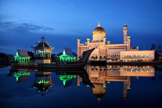 Brunei Darussalam: 'Kingdom of Unexpected Treasure' (97142)