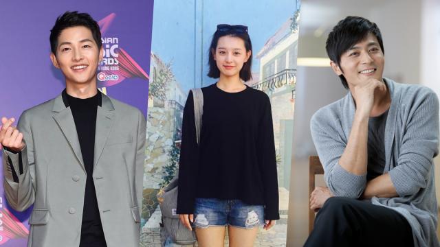 Chronicles of Asdal Jadi Drama Terbaru Song Joong Ki