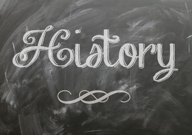 Hal-Hal Aneh di Kamus Sejarah Jilid 1 Kemdikbud (1290)