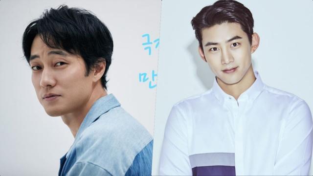 So Ji Sub dan Taecyeon