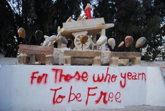 Sidi Bou Said: Kota Inspirasi Seniman di Tepi Mediterania (65773)