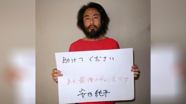 Jumpei Yasuda, Jurnalis Jepang, Suriah