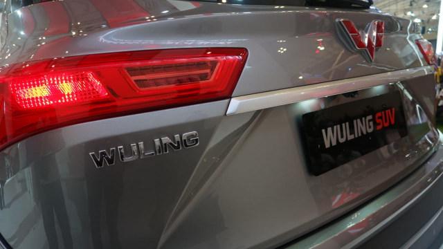 Wuling SUV