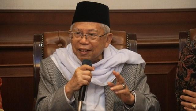 Ma'ruf Amin dan Gelar Profesor Doktor Bidang Ekonominya (59432)