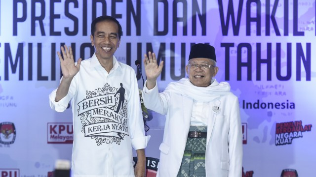 Jokowi, Ma'ruf Amin, KPU