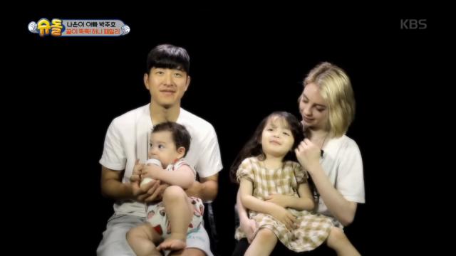 Mengenal Keluarga Baru di Return of Superman, Park Joo Ho dan Na Eun
