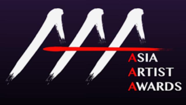 Asia Artist Awards (AAA) 2018