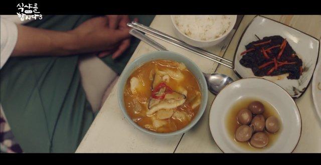 Mengenal Ragam Makanan Korea Lewat Drama Korea Let's Eat 3 (76056)