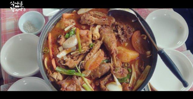 Mengenal Ragam Makanan Korea Lewat Drama Korea Let's Eat 3 (76059)
