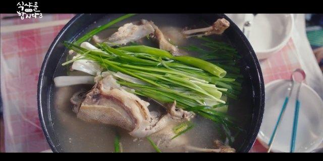 Mengenal Ragam Makanan Korea Lewat Drama Korea Let's Eat 3 (76060)