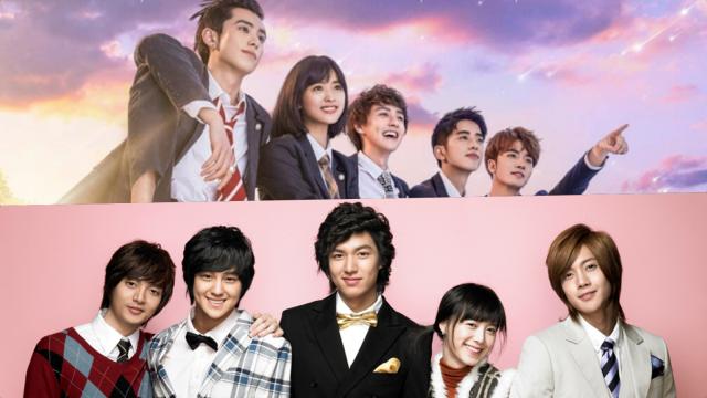 Membandingkan Drama Korea Boys Over Flowers Dan Meteor Garden 2018 Kumparan Com
