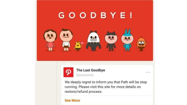 Screenshot Aplikasi Path Mau Ditutup