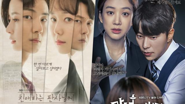 5 Drama Korea yang Angkat Isu Pelecehan Seksual Versi kumparan
