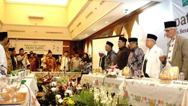Rapat Pleno Pengurus NU