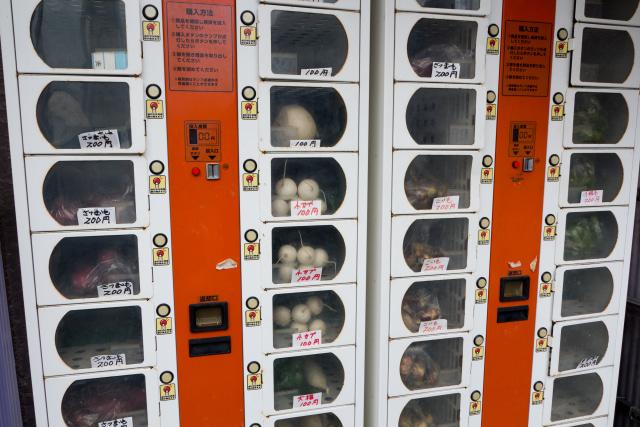 Menelusuri Sejarah dan Alasan Kepopuleran Vending Machine di Jepang (138612)