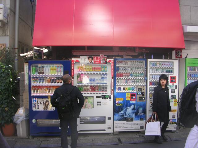 Menelusuri Sejarah dan Alasan Kepopuleran Vending Machine di Jepang (138615)