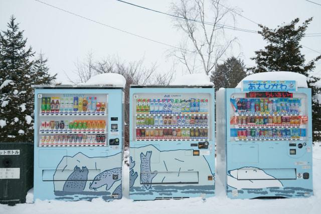Menelusuri Sejarah dan Alasan Kepopuleran Vending Machine di Jepang (138610)