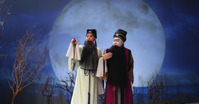 Film 'Cao Cao and Yang Xiu'