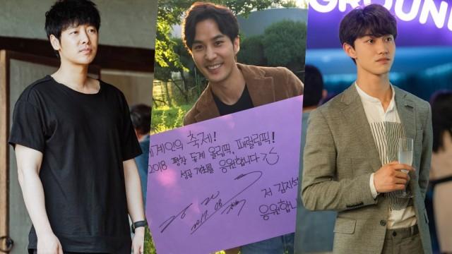 Aktor Korea Selatan