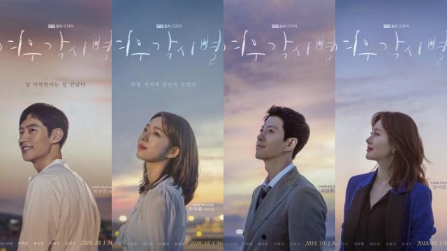 5 Hal yang Buat Drama Korea Where Stars Land Tak Boleh Terlewatkan (88763)