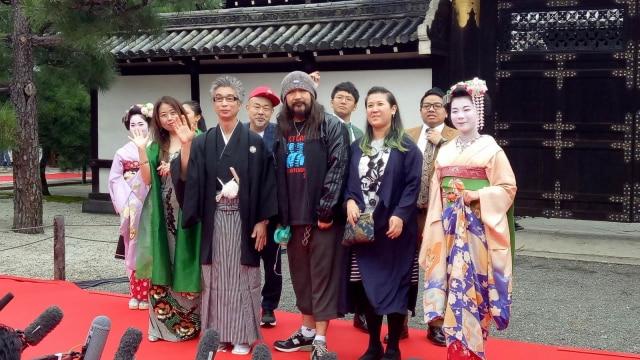 Karpet merah Kyoto International Film Festival