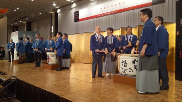 Kyoto International Film Festival resmi dibuka
