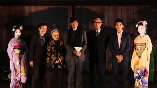 Pembukaan Kyoto International Film Festival
