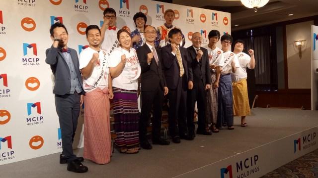 Konferensi Pers, Sumimasu Asia Geinin Myanmar, Kyoto, Jepang