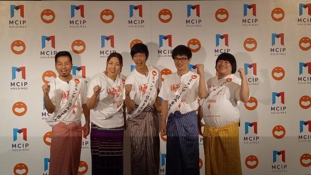 Talent Yoshimoto Creative Agency, Sumimasu Asia Geinin, Jepang
