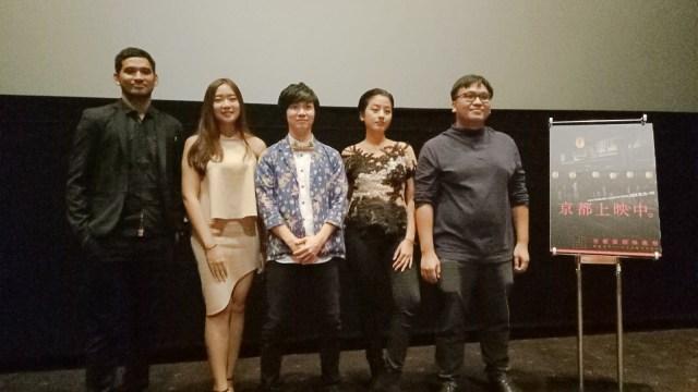 Film Bayang Tayang Perdana, Kyoto International Film Festival 2018