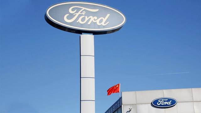 Ilustrasi dealer mobil Ford