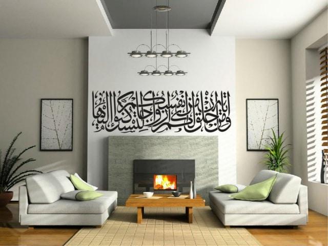 Gak Hanya Etnik, 6 Dekorasi Kaligrafi Arab ini Pas untuk Interior Modern (32677)