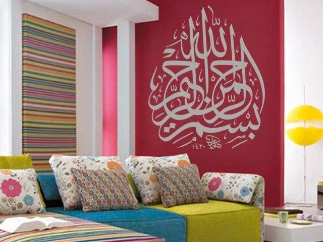 Gak Hanya Etnik, 6 Dekorasi Kaligrafi Arab ini Pas untuk Interior Modern (32678)