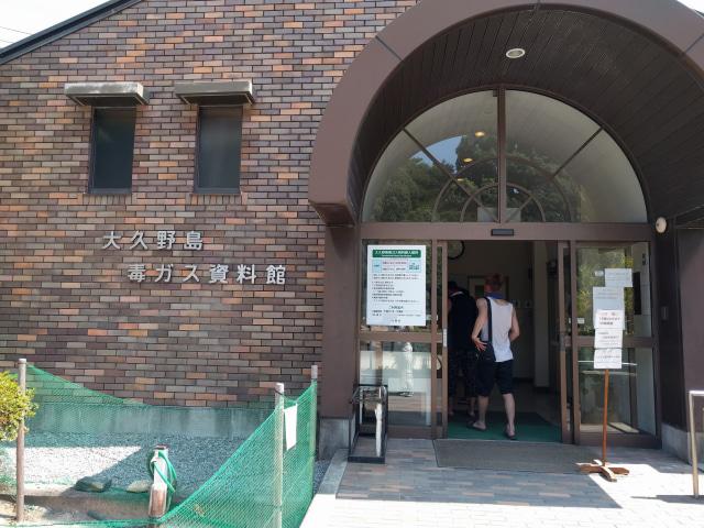 Museum gas beracun di Okunoshuma
