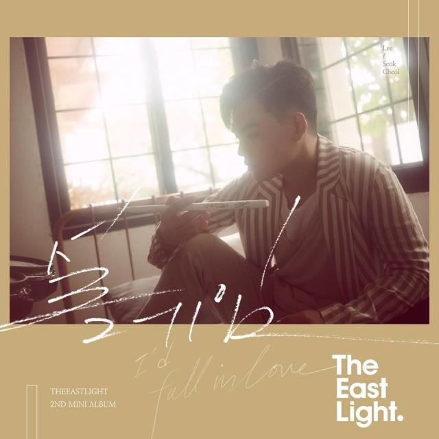 Lee Seok Cheol The East Light