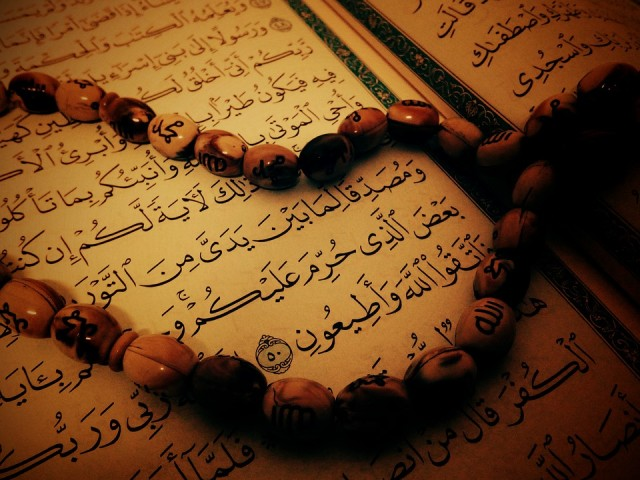 Mengenal Tabi'in dan Tabi'ut tabi'in (144858)