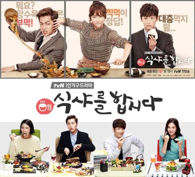 6 Strategi Korea Mempopulerkan Kuliner Melalui Layar Kaca Dan Drama Kumparan Com