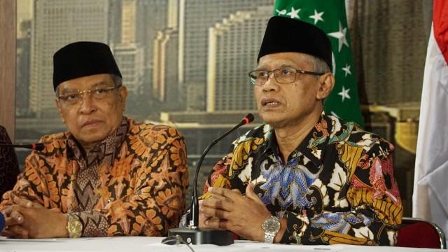 Muhammadiyah dan NU Sesalkan Saudi Tak Beri Notifikasi Eksekusi Tuti (210747)