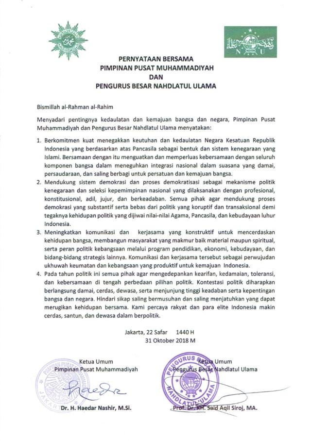 Pernyataan Bersama PP Muhammadiyah dan PBNU