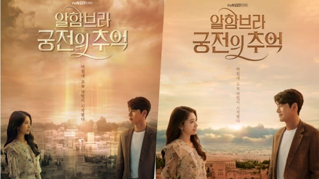 Drama Korea 'Memories Of The Alhambra'